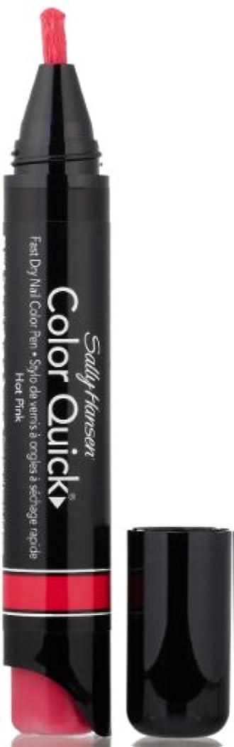 乳白リスク提唱するSALLY HANSEN COLOR QUICK FAST DRY NAIL COLOR PEN #04 HOT PINK