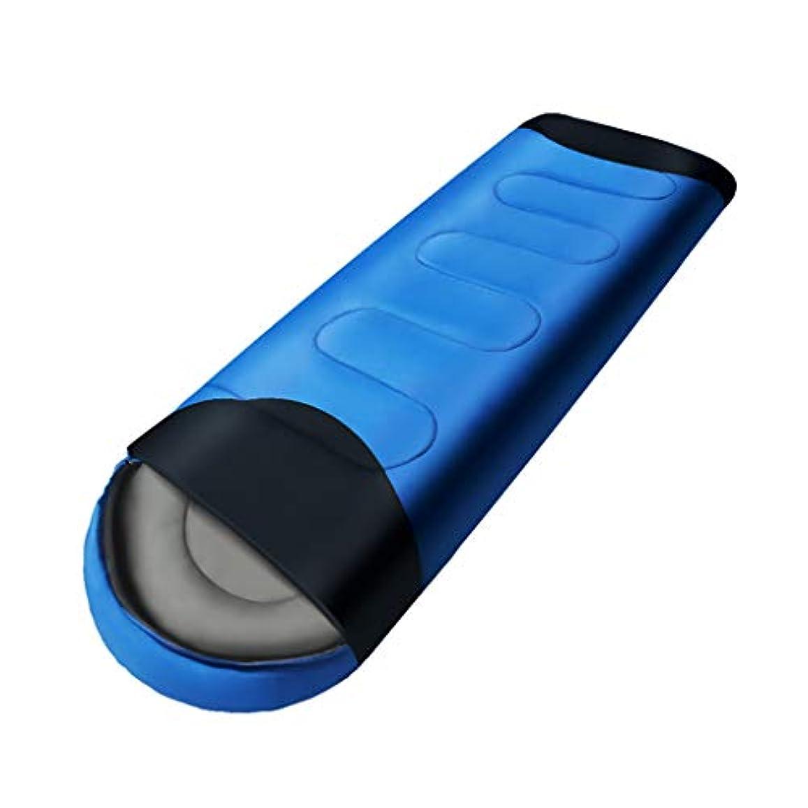 ポジションガジュマル行商LCSHAN 寝袋大人の屋外屋内シーズン厚い暖かいキャンプの旅コットンダウン (容量 : B, 色 : 青)