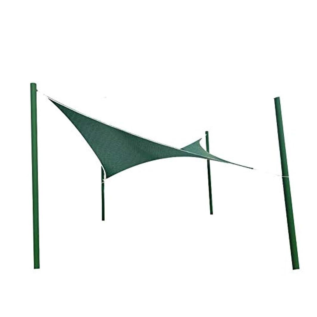 誤って自然形成ZX タープ シェーディングネット パティオや屋外のための広場3.6X3.6M防水シェード帆 プール、テラス テント アウトドア (Color : Green, Size : 3.6X3.6M)