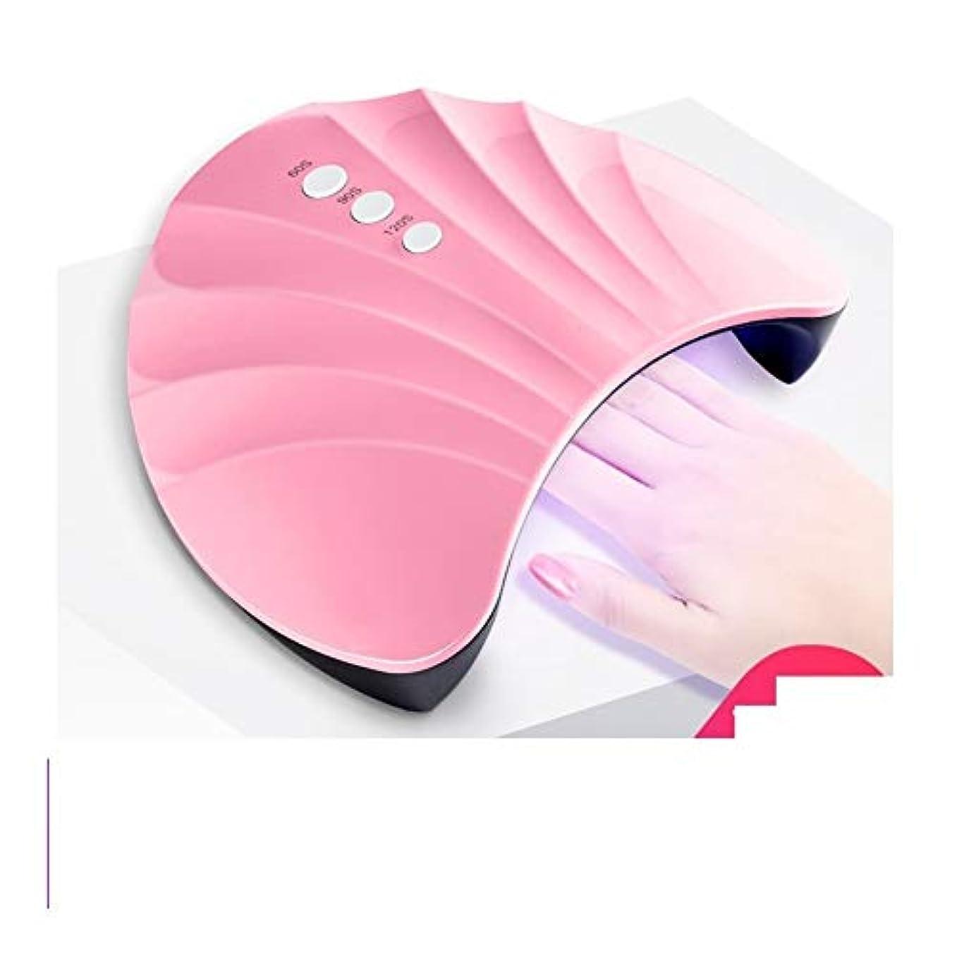 草特殊休憩LittleCat ネイルネイル照明スマート治療機36Wネイルドライヤーシェルソースランプビス (色 : 36w non-inductive pink)