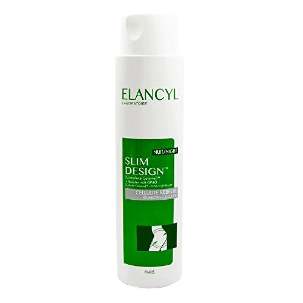 強大なメキシコ連続的Elancyl Slim Design Night 200ml [並行輸入品]