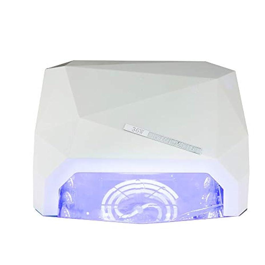 フルーティー偽善無臭UVネイルライト、36Wダイヤモンド光線療法ランプUV LEDネイルベーキングネイル光線療法機自動インテリジェントタイミング30S、60S、90S