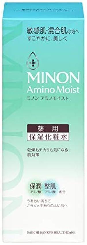 第一三共ヘルスケア ミノン アミノモイスト 薬用 保湿化粧水 アクネケア ローション 150ml × 3個セット