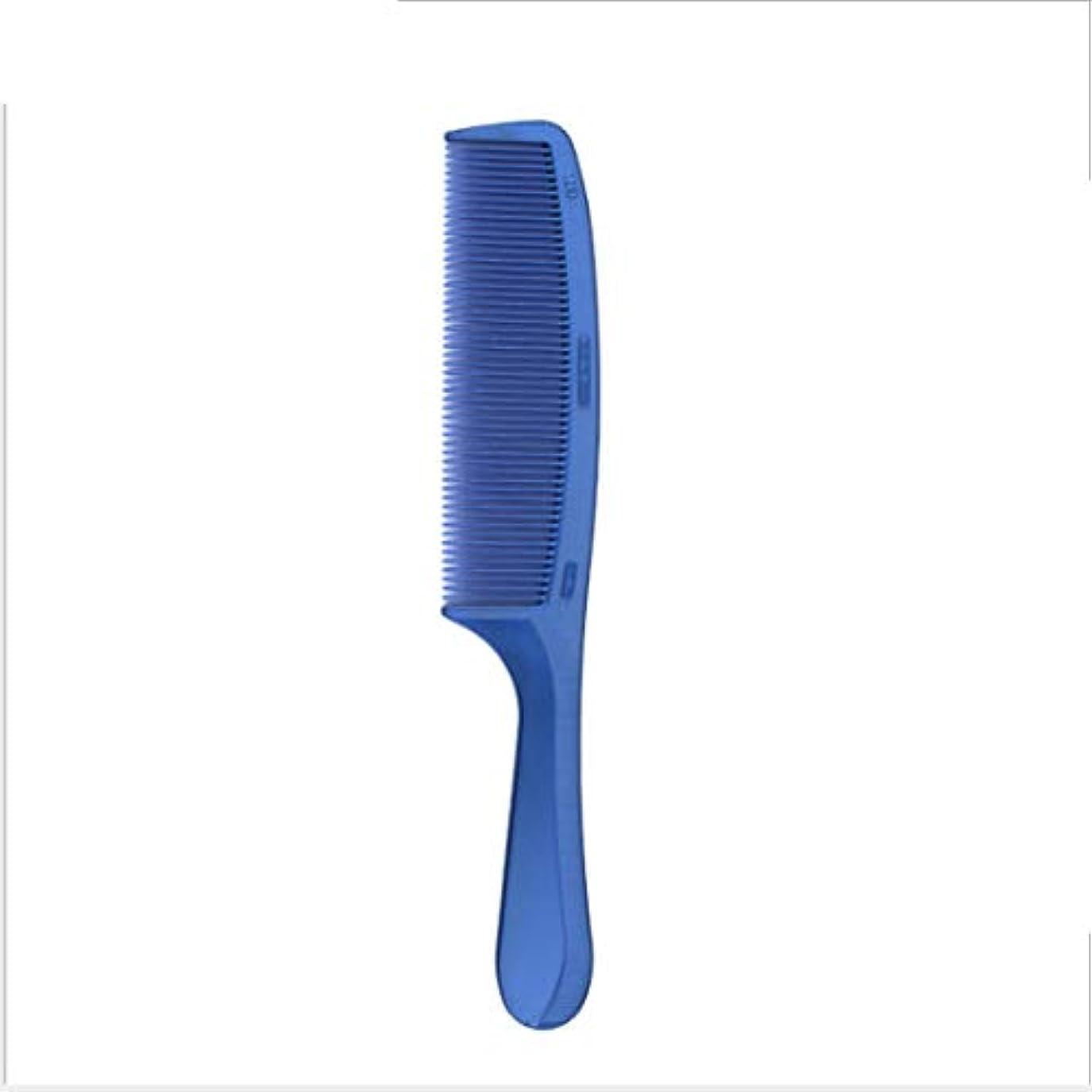 伴う不透明な風景(メイクコーム、ナイロンコーム、フラットコーム)女性や男性のためのプラスチック製の髪の櫛静電気防止髪カット特別な櫛ナチュラルカラーブルー ヘアケア (サイズ : 128)