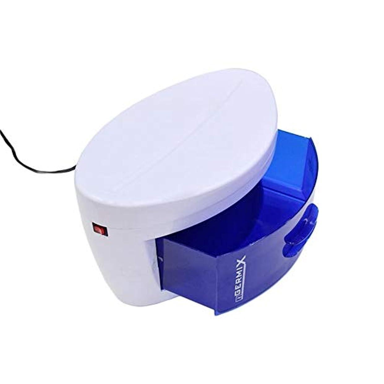 強度寸前コーデリアネイル殺菌装置UV消毒キャビネット美容ツールサロンマニキュア消毒機機タオル消毒引き出し