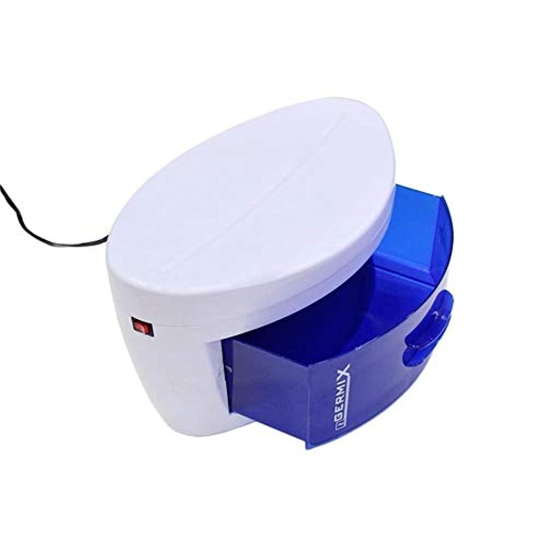 ファブリックフォロー雇ったネイル殺菌装置UV消毒キャビネット美容ツールサロンマニキュア消毒機機タオル消毒引き出し