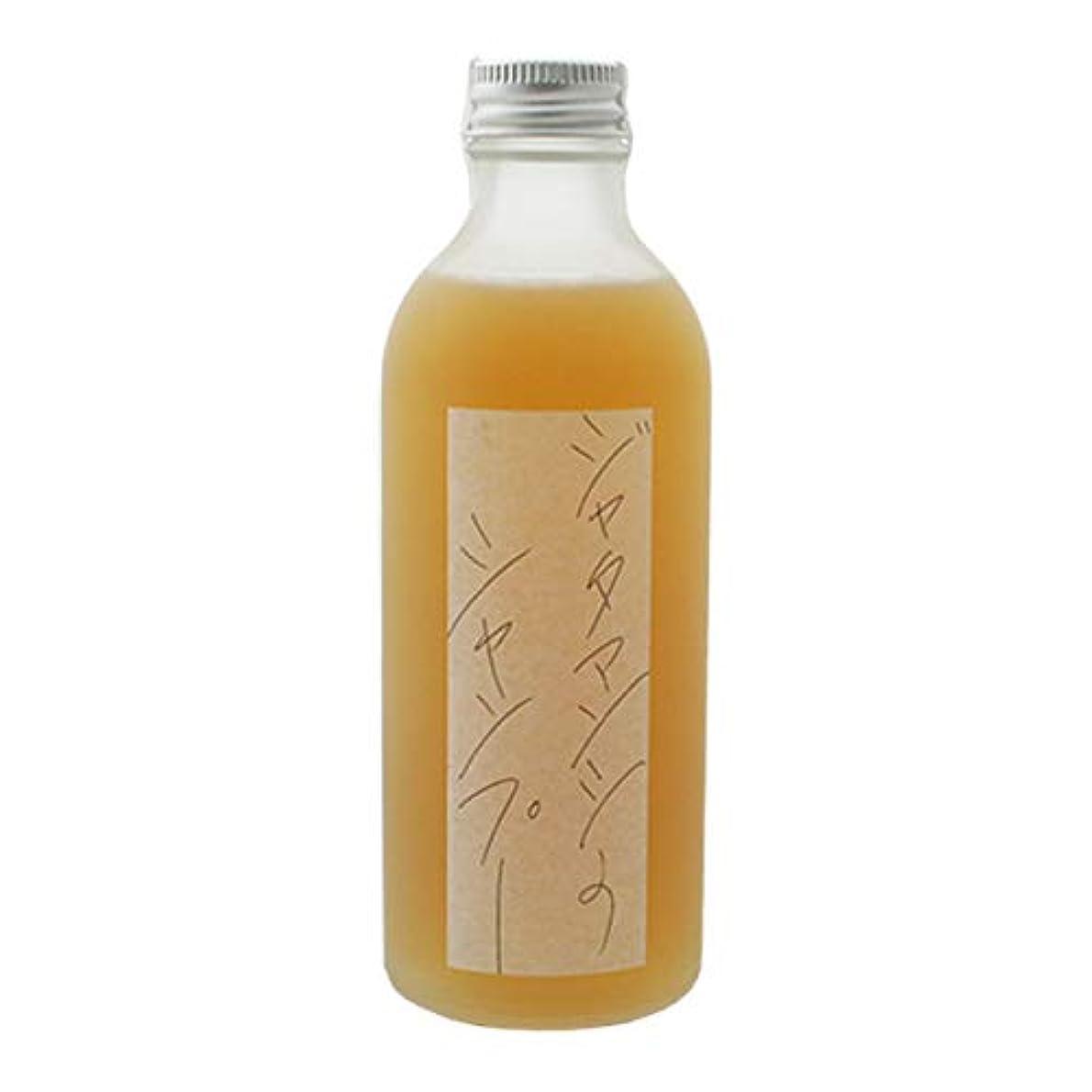 レモン驚かす肌Babaghuri ババグーリ|ジャタマンシのシャンプー ■ヨーガンレール / 天然素材 / 石けんシャンプー / スパイクナード