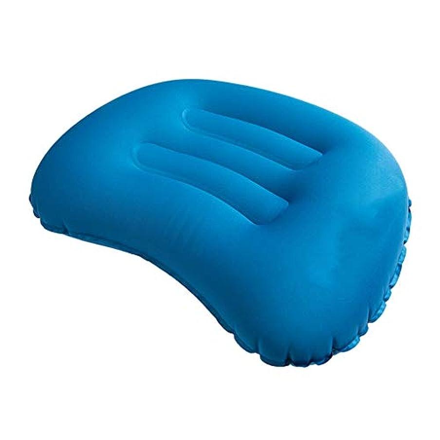 メモ縮れた理解するインフレータブルキャンプ旅行枕コンパクトインフレータブルバックパッキング枕人間工学に基づいたポータブル圧縮用ネック&腰椎サポート (Color : Blue)