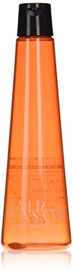 多用途露出度の高い印象的なデミ ヘアシーズンズ シャンプー モイスチャー 250ml