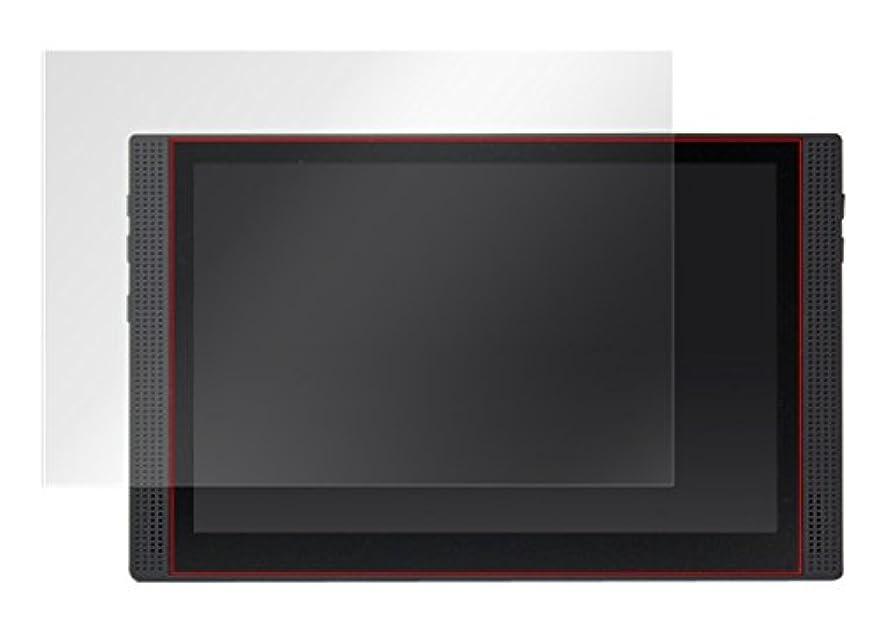 社交的ビート広く指紋が目立たない 反射防止液晶保護フィルム Diginnos モバイルモニター DG-NP09D 用 OverLay Plus OLDGNP09D/4
