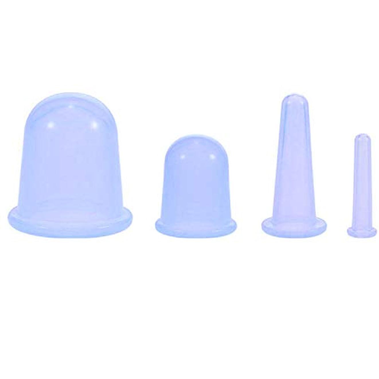 穴フリッパーマダムスライドカッピング シリコンカップ 4個セット ブルー 吸い玉 自宅 セルフケア 【スリムバーン】