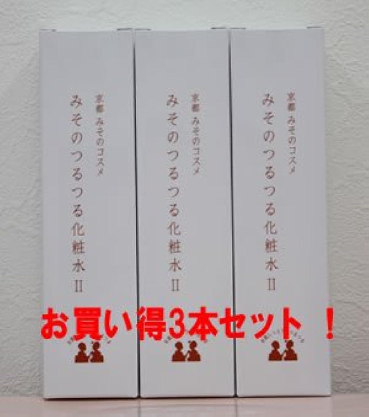 禁輸検体海外(お買得3個セット)みそのつるつる化粧水II 150ml