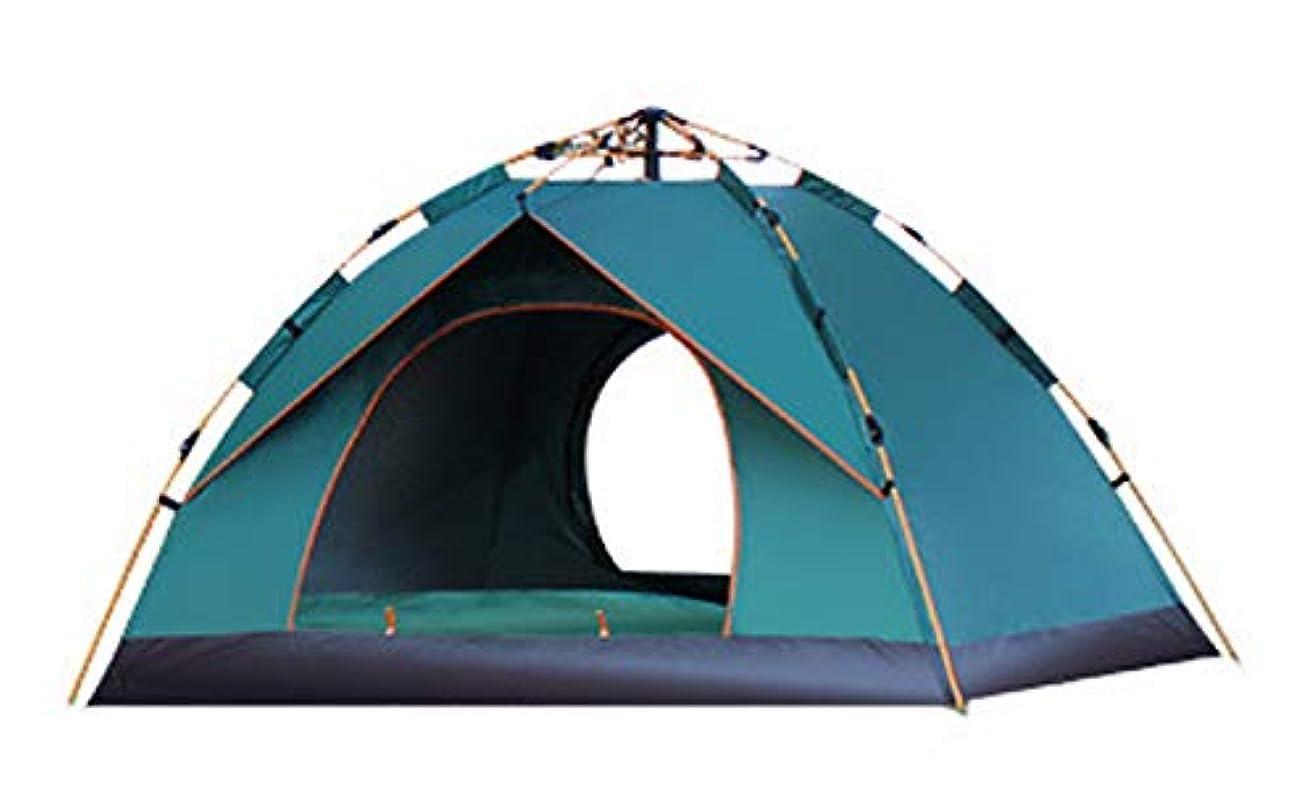 バーガー大臣ロングナグリ テント本体 全自動テント 超広い ポップアップ 分解できる 防水防風 防虫換気 通気性 カット キャンプ用寝具 設営簡単 アウトドア用 3~4人用です 200*210*135CM