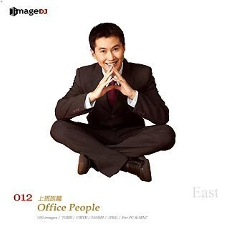 EAST vol.12 会社員 Office People