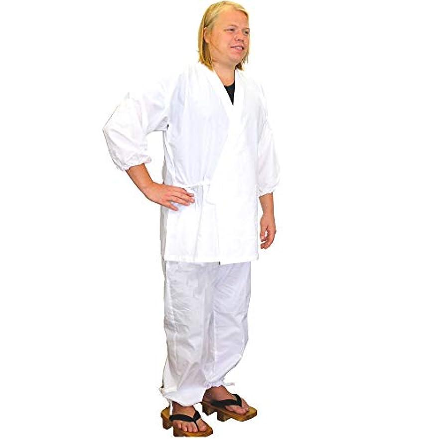 評価可能第四彼ら白い作務衣 紳士作務衣 婦人作務衣 S/M/L/LL 141-2012