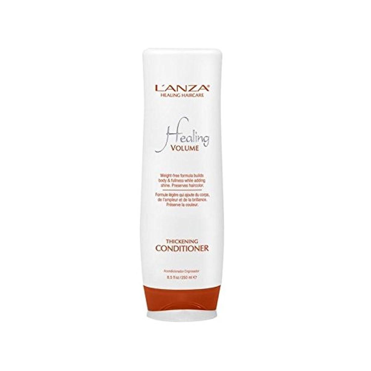 安らぎ押し下げる銛L'Anza Healing Volume Thickening Conditioner (250ml) (Pack of 6) - アンザ癒しのボリューム増粘コンディショナー(250ミリリットル) x6 [並行輸入品]