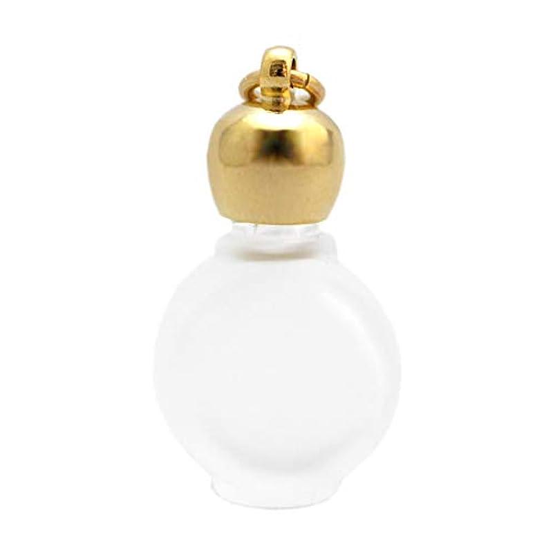 安らぎ体小説ミニ香水瓶 アロマペンダントトップ タイコフロスト(すりガラス)1ml?ゴールド?穴あきキャップ、パッキン付属