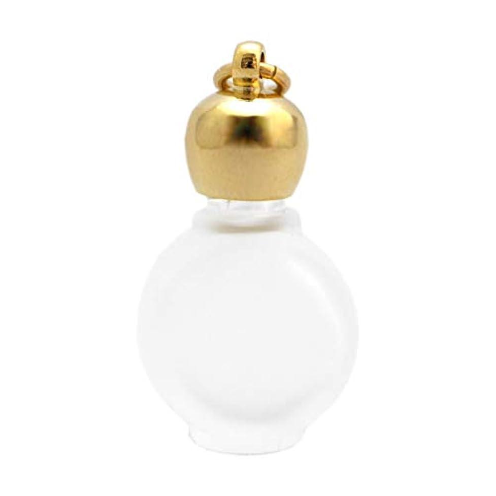 砲撃コーンウォールコンパイルミニ香水瓶 アロマペンダントトップ タイコフロスト(すりガラス)1ml?ゴールド?穴あきキャップ、パッキン付属