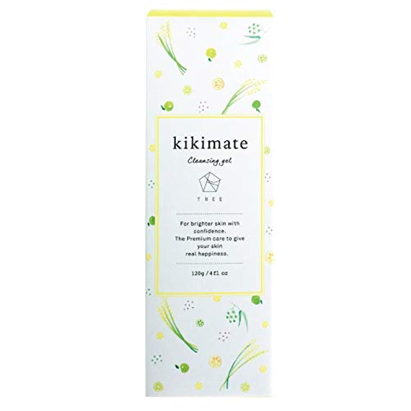 平均ささいな一緒< kikimate クレンジングジェル > キキメイト 低刺激 オーガニック スキンケア 洗顔 120g ~毛穴?黒ずみに優しくアプローチ~