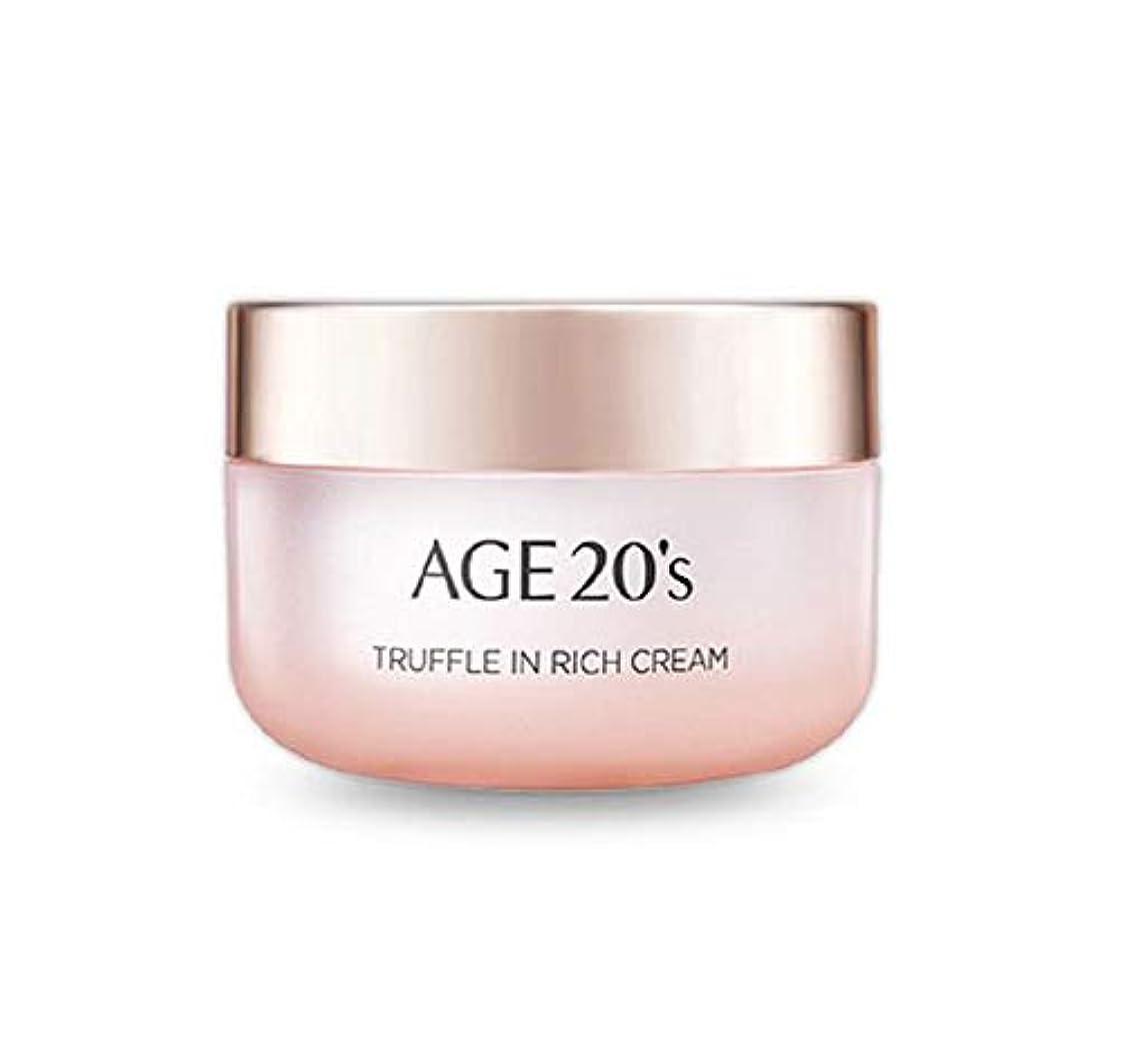 ようこそ器具本質的ではないエイジトゥエンティスAge20's 韓国コスメ トリュフリッチ クリーム 50g 海外直送品 Truffle in rich Cream [並行輸入品]