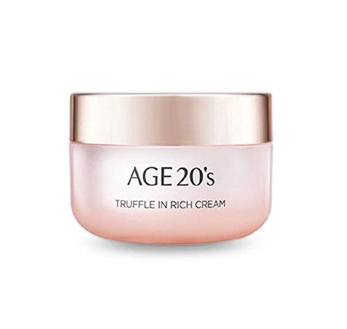 委員長平らにする非効率的なエイジトゥエンティスAge20's 韓国コスメ トリュフリッチ クリーム 50g 海外直送品 Truffle in rich Cream [並行輸入品]
