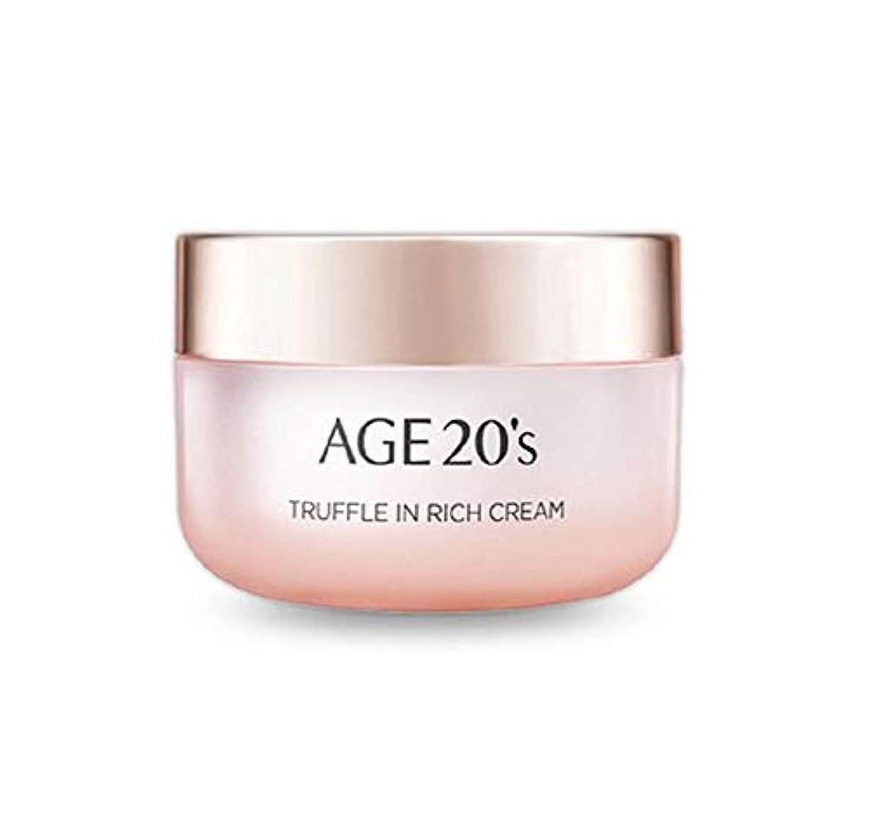 支配するラフト同情的エイジトゥエンティスAge20's 韓国コスメ トリュフリッチ クリーム 50g 海外直送品 Truffle in rich Cream [並行輸入品]