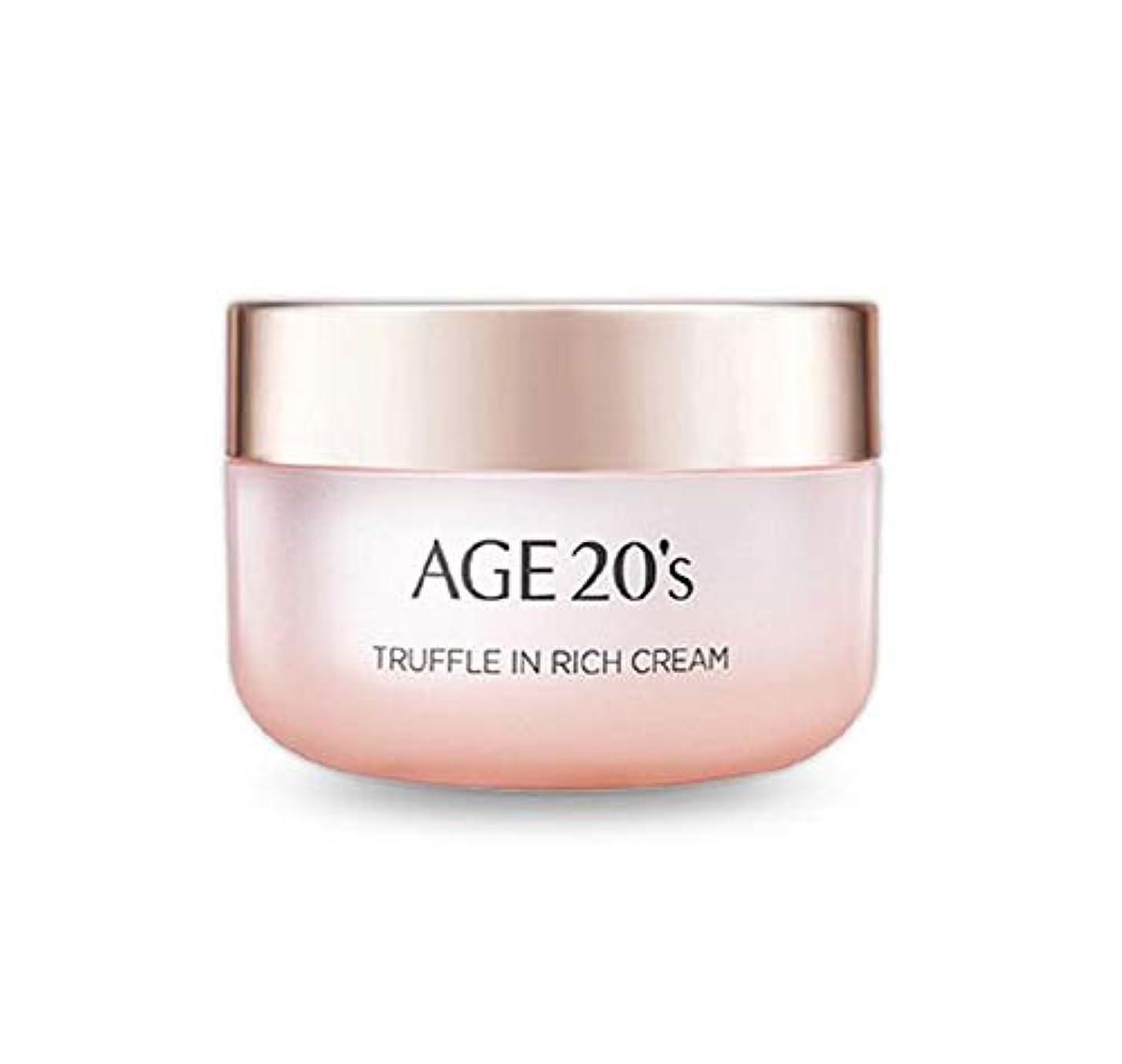 ギャザー石灰岩ゴムエイジトゥエンティスAge20's 韓国コスメ トリュフリッチ クリーム 50g 海外直送品 Truffle in rich Cream [並行輸入品]
