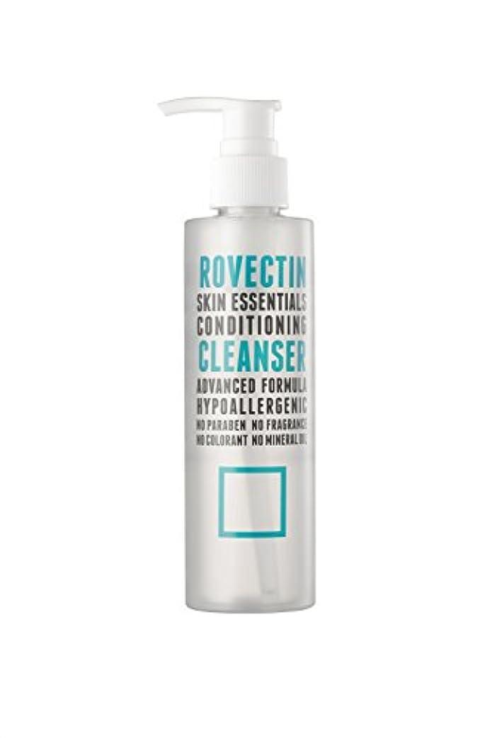 ハグ精神三角形スキン エッセンシャルズ コンディショニング クレンザー Skin Essentials Conditioning Cleanser 175ml [並行輸入品]