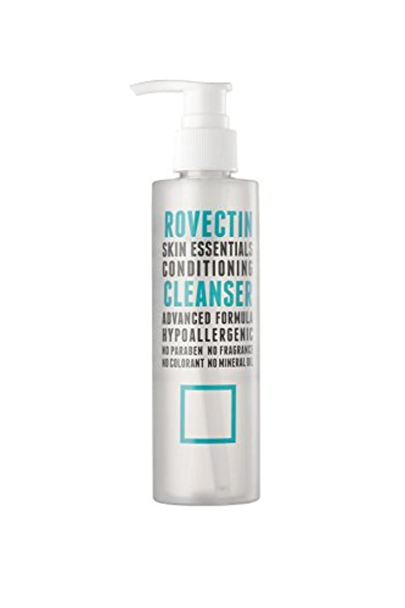 発疹ガジュマル落ち着くスキン エッセンシャルズ コンディショニング クレンザー Skin Essentials Conditioning Cleanser 175ml [並行輸入品]