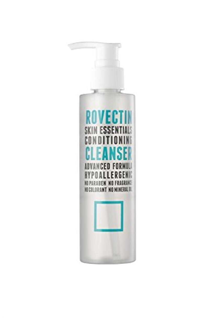 船上トースト辛なスキン エッセンシャルズ コンディショニング クレンザー Skin Essentials Conditioning Cleanser 175ml [並行輸入品]