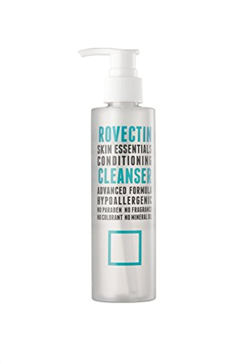 効能ある持参以内にスキン エッセンシャルズ コンディショニング クレンザー Skin Essentials Conditioning Cleanser 175ml [並行輸入品]