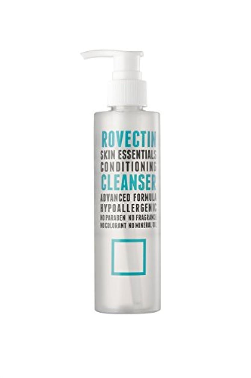 飢え農場換気スキン エッセンシャルズ コンディショニング クレンザー Skin Essentials Conditioning Cleanser 175ml [並行輸入品]