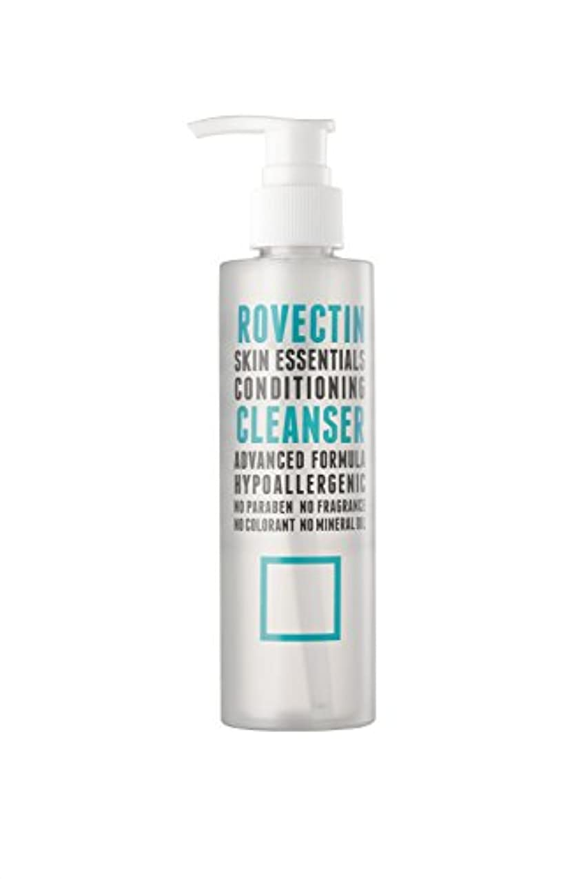 包囲頻繁にハーネススキン エッセンシャルズ コンディショニング クレンザー Skin Essentials Conditioning Cleanser 175ml [並行輸入品]