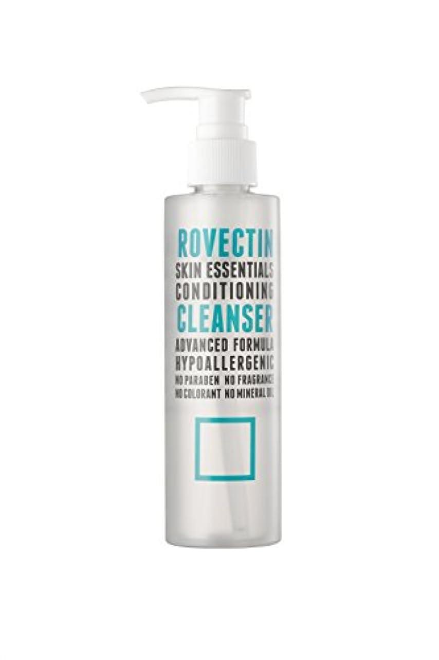 過度にグレースロースキン エッセンシャルズ コンディショニング クレンザー Skin Essentials Conditioning Cleanser 175ml [並行輸入品]