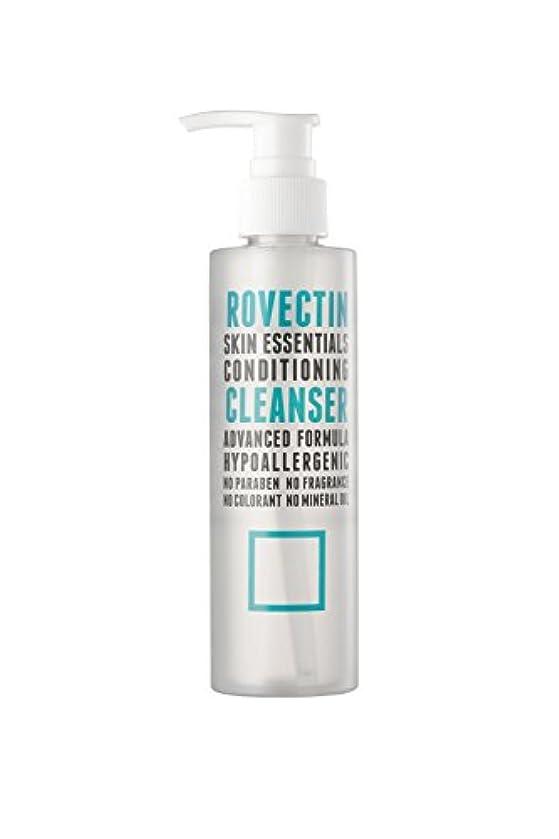 慣性スキー返済スキン エッセンシャルズ コンディショニング クレンザー Skin Essentials Conditioning Cleanser 175ml [並行輸入品]