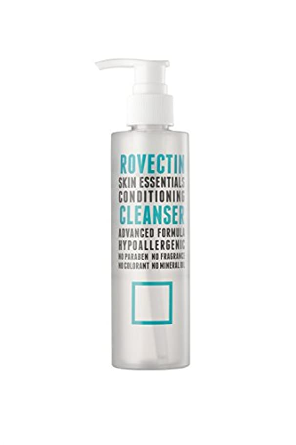 報いる翻訳する組み合わせるスキン エッセンシャルズ コンディショニング クレンザー Skin Essentials Conditioning Cleanser 175ml [並行輸入品]