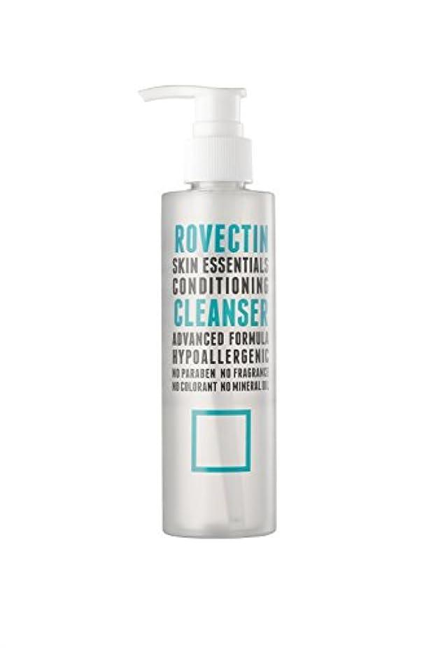 分泌するマーティンルーサーキングジュニアギャラントリースキン エッセンシャルズ コンディショニング クレンザー Skin Essentials Conditioning Cleanser 175ml [並行輸入品]