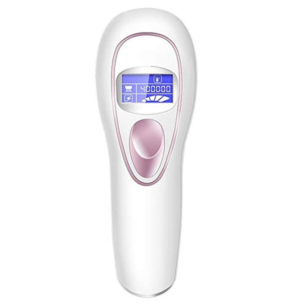 天才矛盾する技術的なIPL脱毛システム、400,000回のフラッシュで冷却ケアIPL脱毛剤、体、顔、ビキニと脇の下に適して