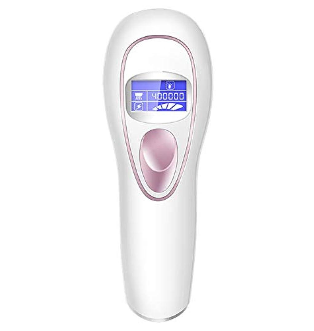 モバイルフレームワーク賞IPL脱毛システム、400,000回のフラッシュで冷却ケアIPL脱毛剤、体、顔、ビキニと脇の下に適して