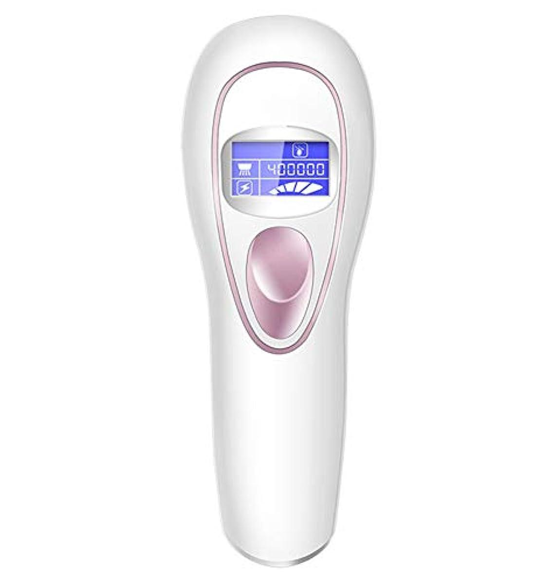 IPL脱毛システム、400,000回のフラッシュで冷却ケアIPL脱毛剤、体、顔、ビキニと脇の下に適して