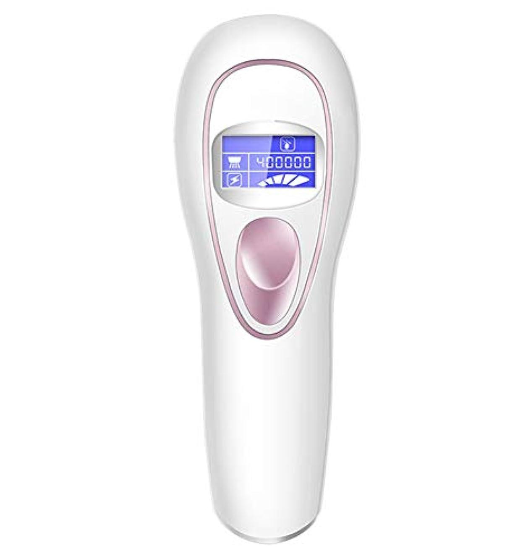 ホイットニー委員会令状IPL脱毛システム、400,000回のフラッシュで冷却ケアIPL脱毛剤、体、顔、ビキニと脇の下に適して