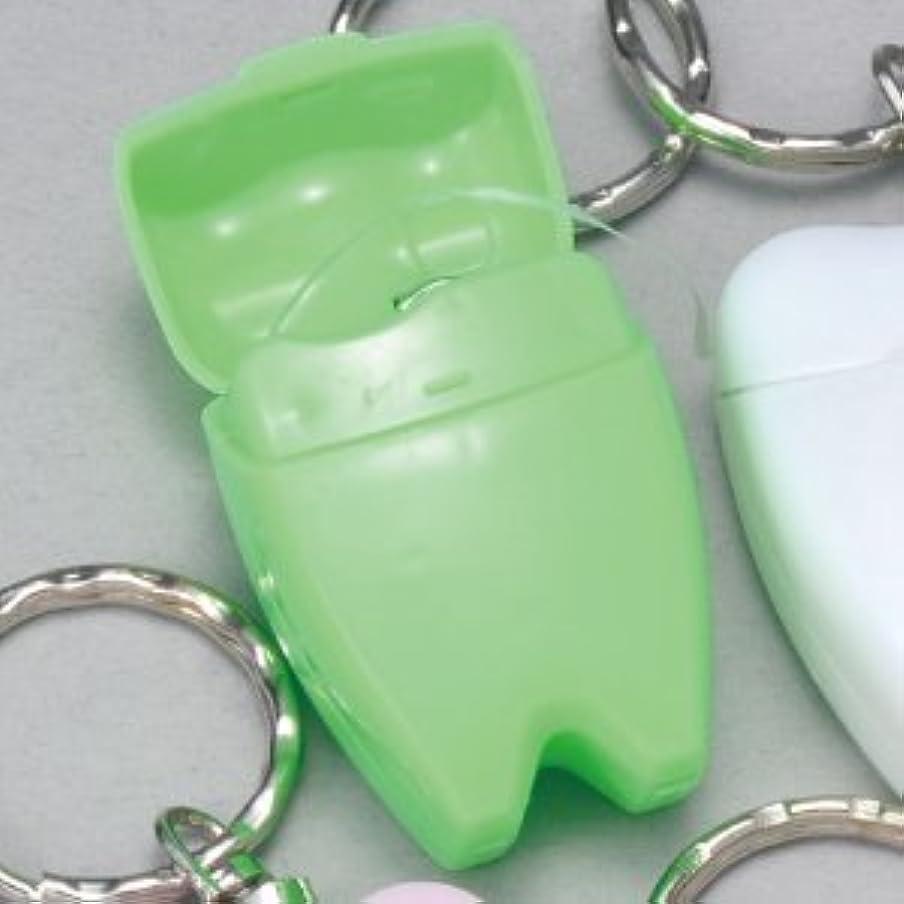 仲人ジュース不十分歯型デンタルフロス キーホルダー グリーン 1個