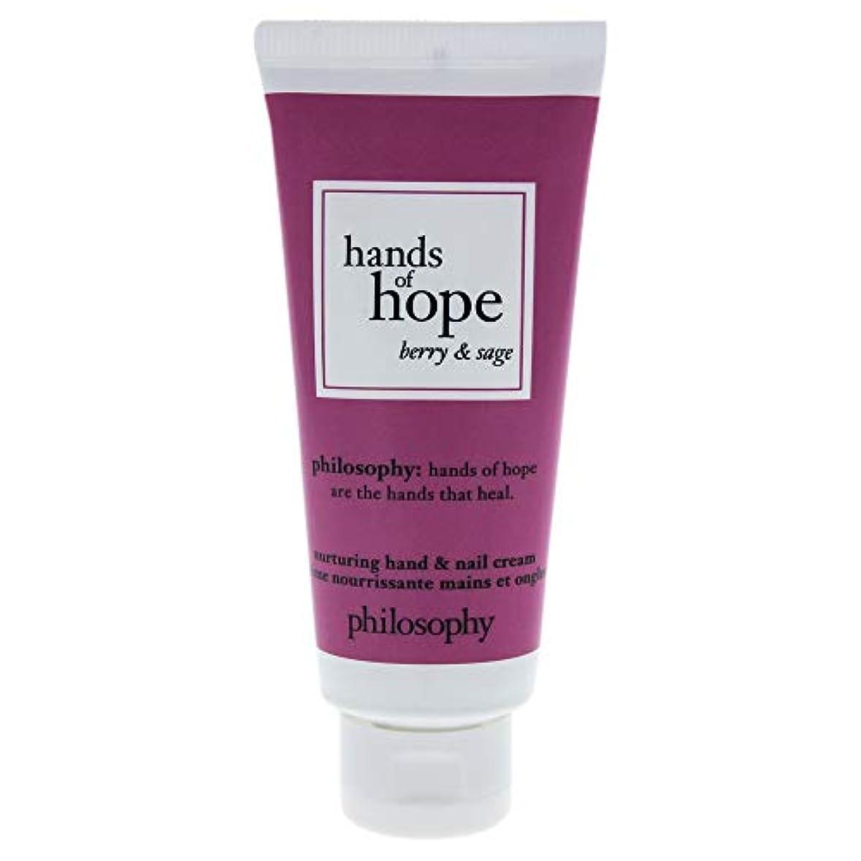 きつく教え豚肉フィロソフィー Hands of Hope Berry & Sage Hand & Nail Cream 30ml/1oz並行輸入品