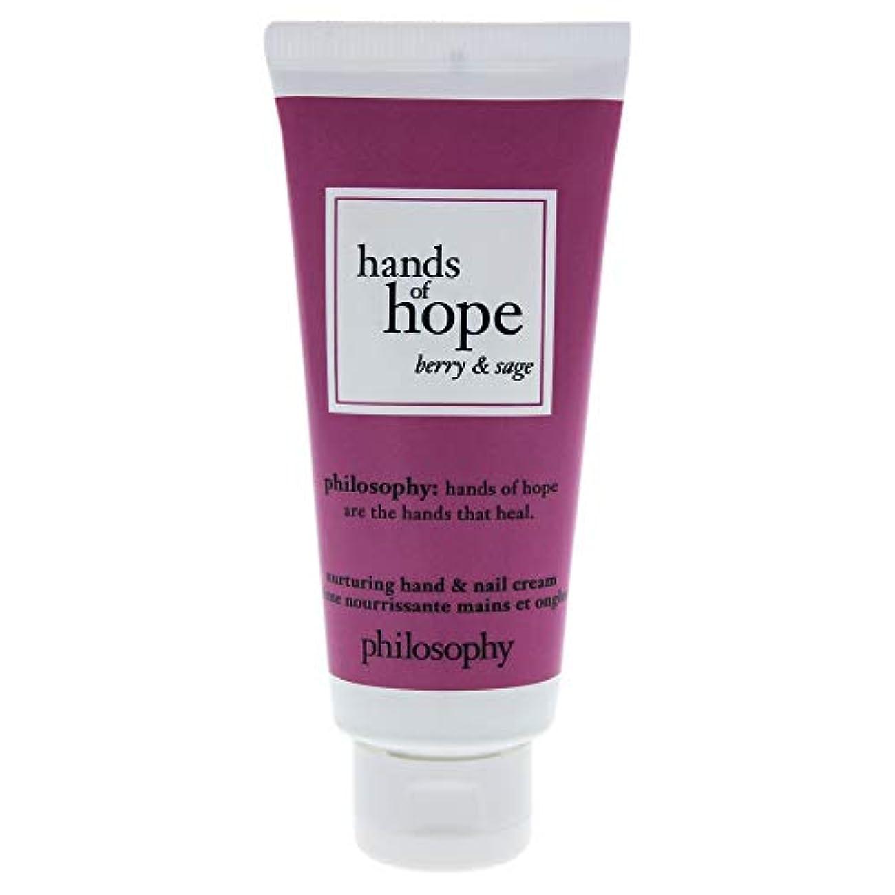 ファイナンス複雑なファンドフィロソフィー Hands of Hope Berry & Sage Hand & Nail Cream 30ml/1oz並行輸入品