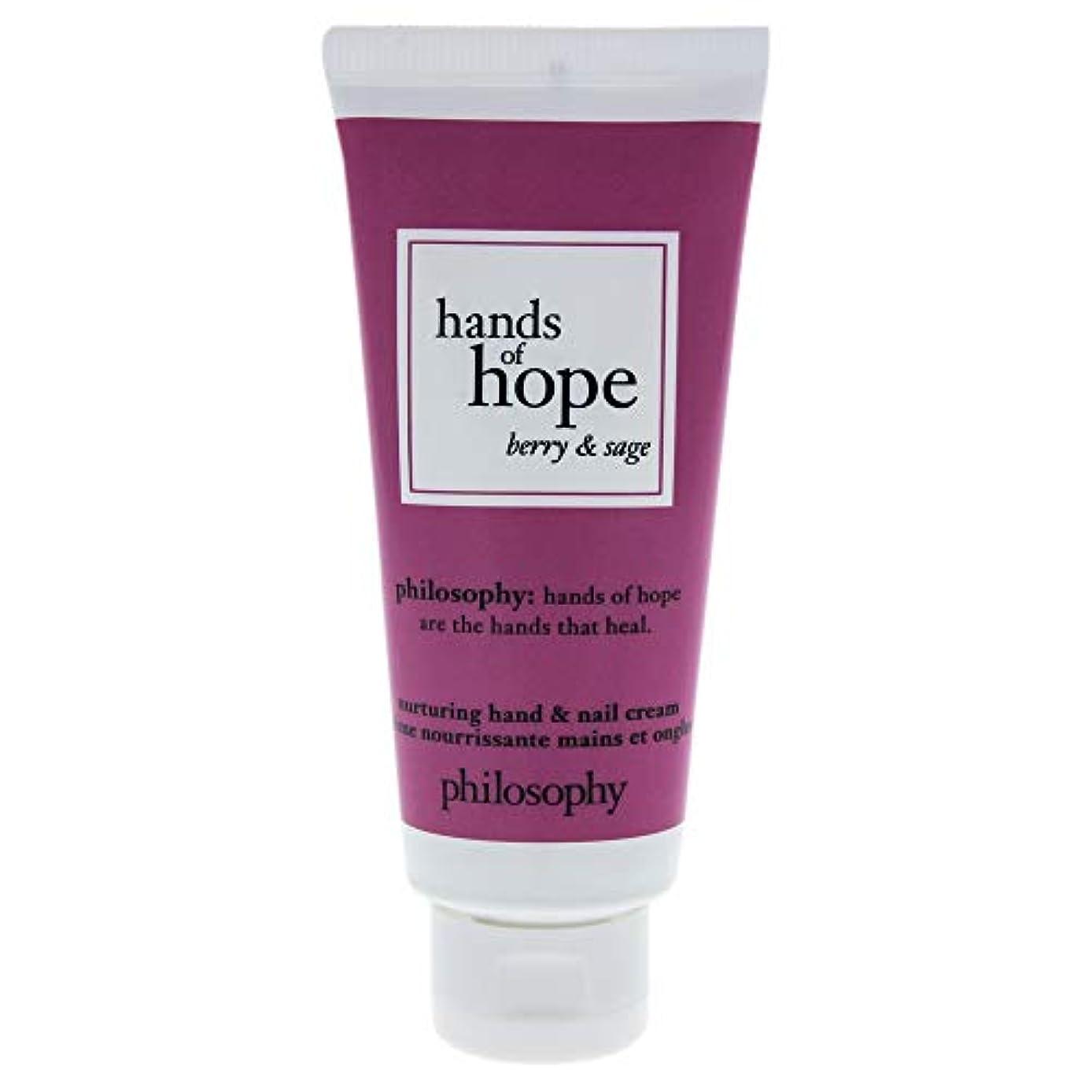 頭蓋骨干渉要塞フィロソフィー Hands of Hope Berry & Sage Hand & Nail Cream 30ml/1oz並行輸入品