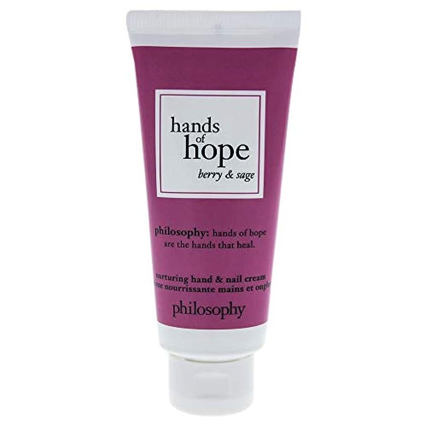 くまモチーフプラスフィロソフィー Hands of Hope Berry & Sage Hand & Nail Cream 30ml/1oz並行輸入品