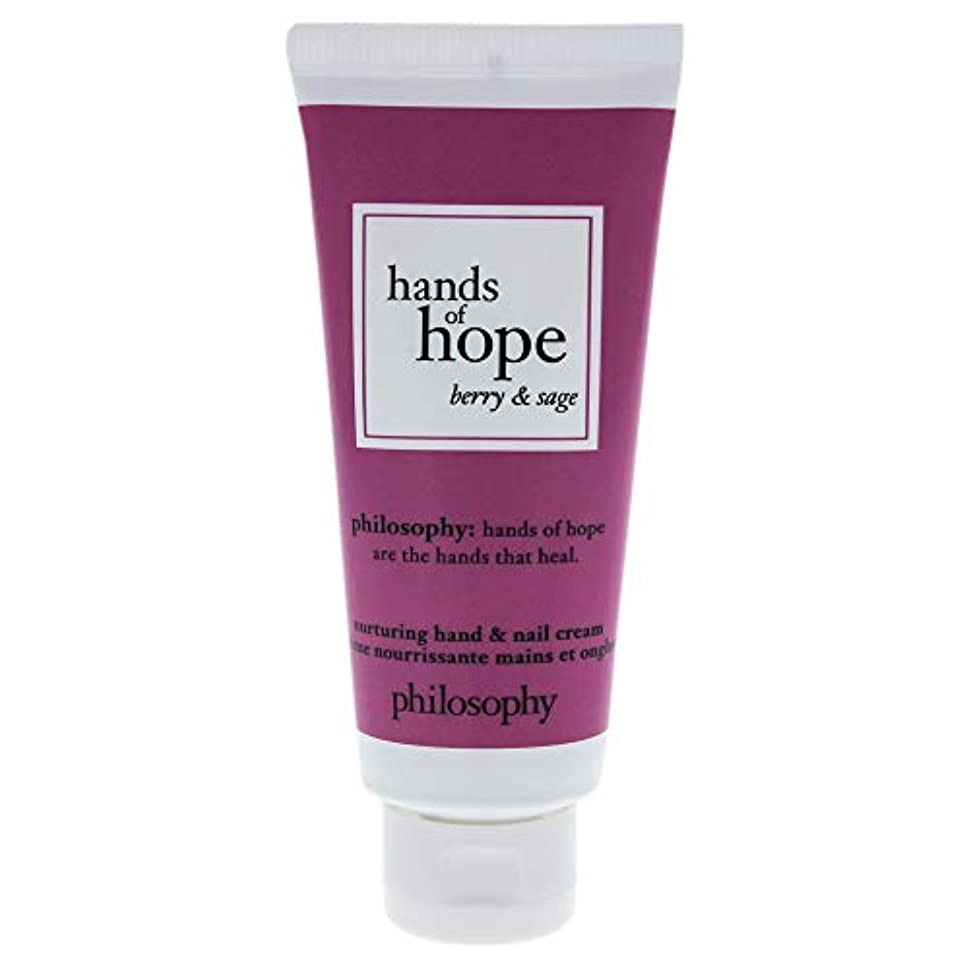 素晴らしさ気配りのある米国フィロソフィー Hands of Hope Berry & Sage Hand & Nail Cream 30ml/1oz並行輸入品