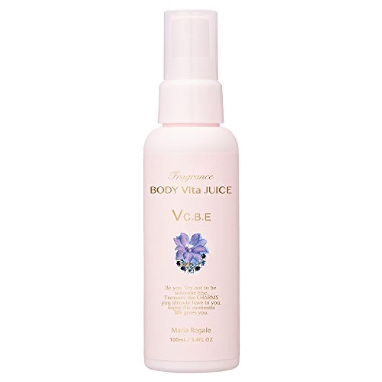 摂動そよ風減らすFERNANDA(フェルナンダ) Body Vita Juice Maria Regale(ボディビタジュース マリアリゲル)