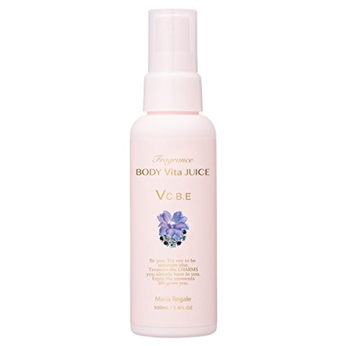 レプリカ生じる変換するFERNANDA(フェルナンダ) Body Vita Juice Maria Regale(ボディビタジュース マリアリゲル)