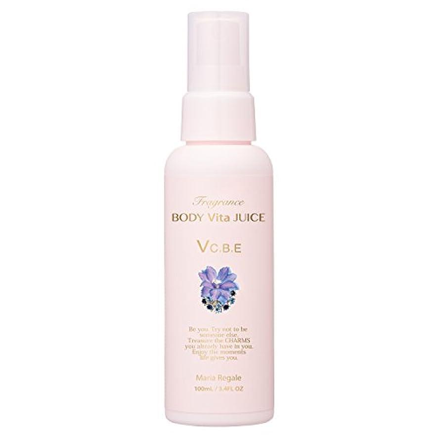 浴室ワークショップナチュラルFERNANDA(フェルナンダ) Body Vita Juice Maria Regale(ボディビタジュース マリアリゲル)